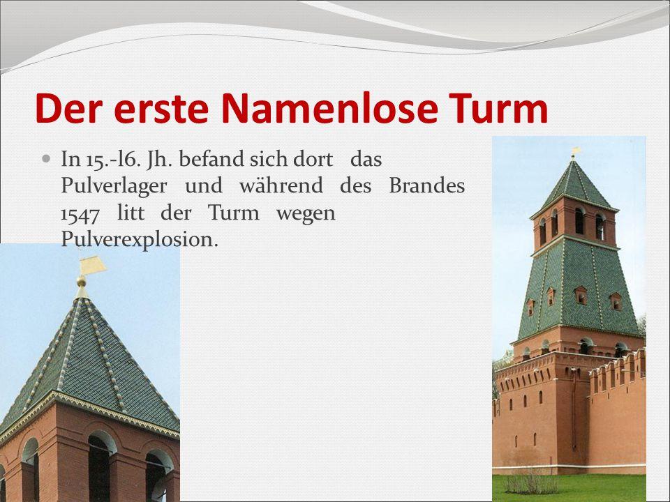 Der erste Namenlose Turm In 15.-l6. Jh. befand sich dort das Pulverlager und während des Brandes 1547 litt der Turm wegen Pulverexplosion.