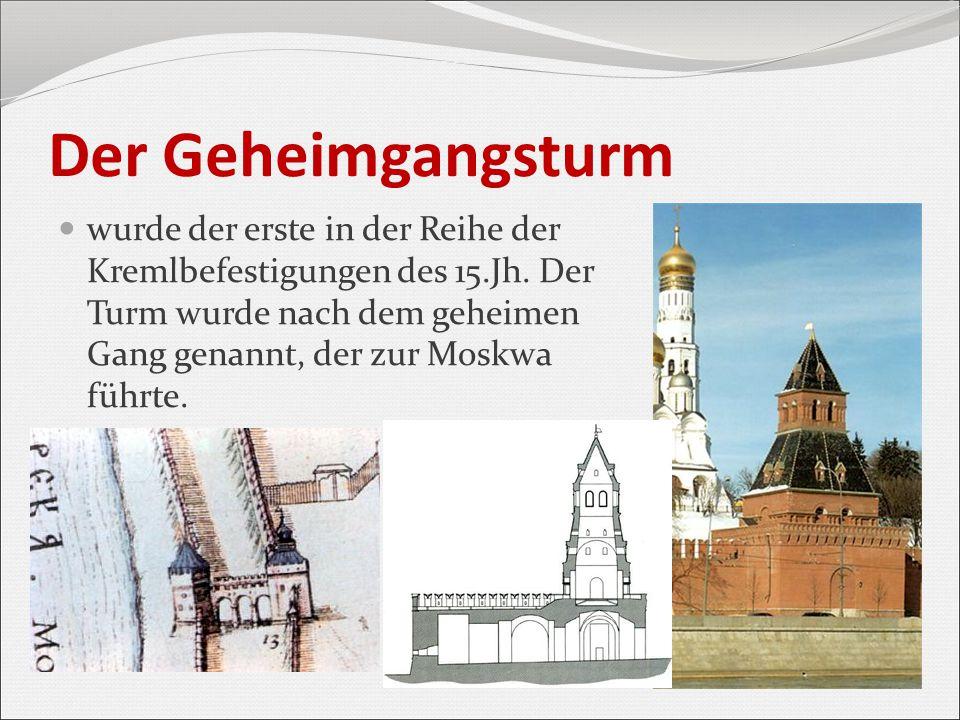 Der Geheimgangsturm wurde der erste in der Reihe der Kremlbefestigungen des 15.Jh. Der Turm wurde nach dem geheimen Gang genannt, der zur Moskwa führt