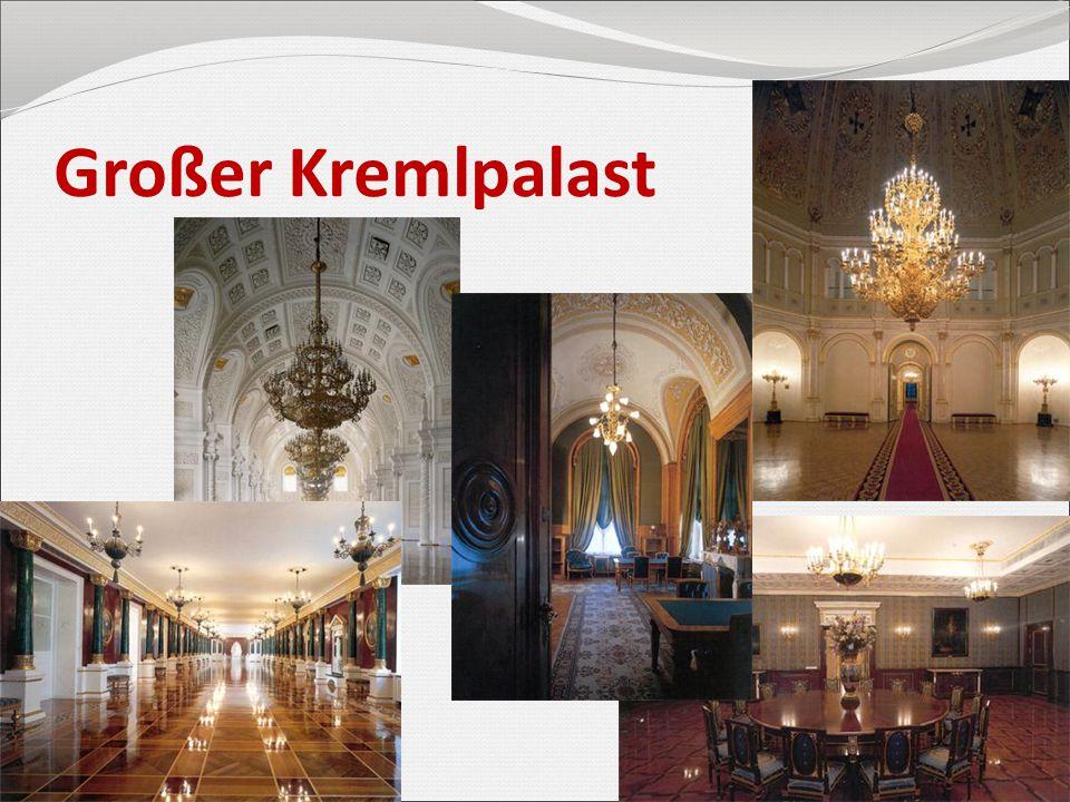 Facettenpalast Erbaut 1487-1491 als Thronsaal russischer Zaren.