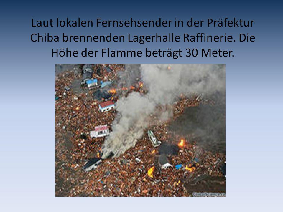 Laut lokalen Fernsehsender in der Präfektur Chiba brennenden Lagerhalle Raffinerie.