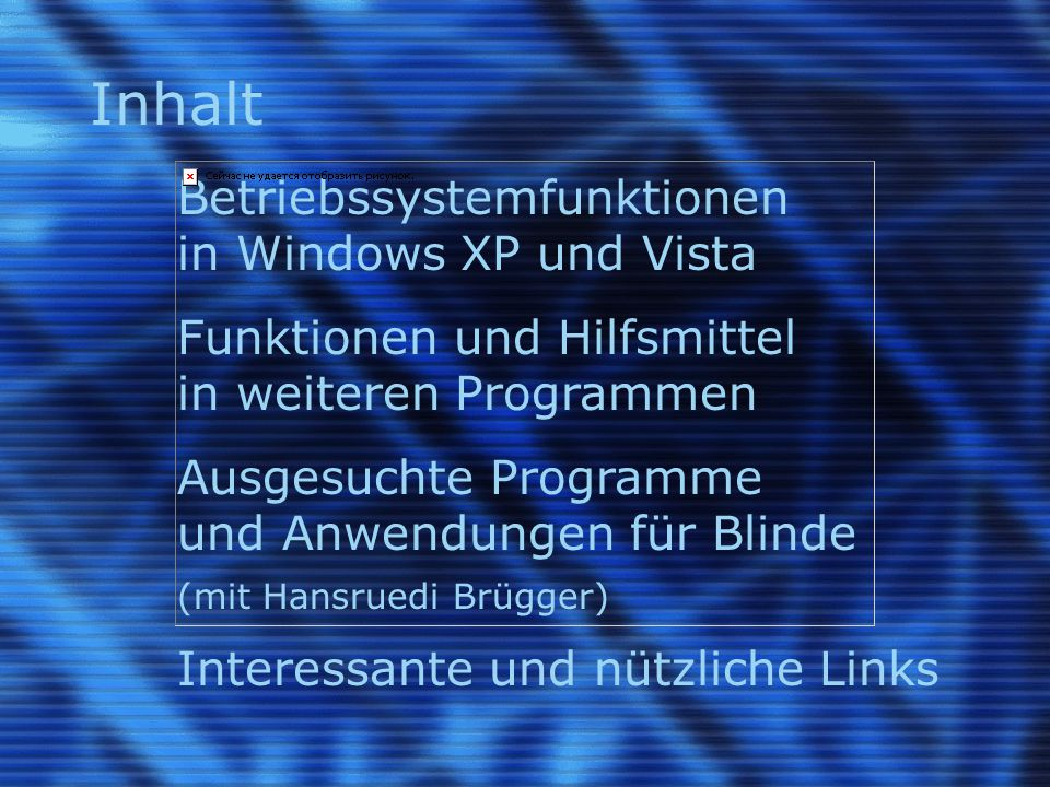 Betriebssystemfunktionen in Windows XP und Vista (1) 1.