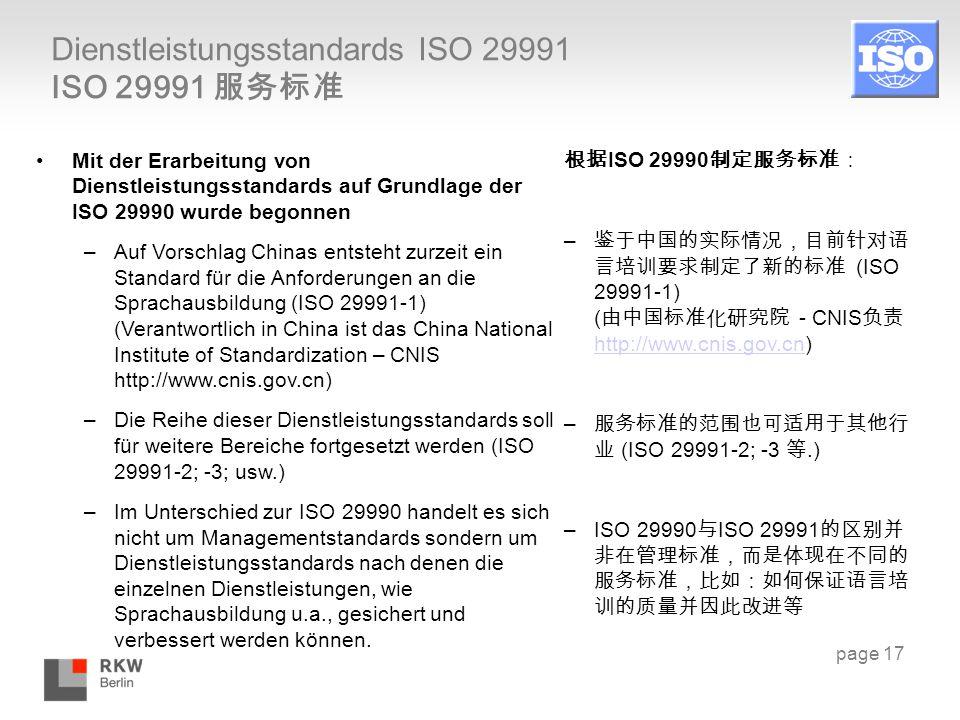Dienstleistungsstandards ISO 29991 ISO 29991 服务标准 Mit der Erarbeitung von Dienstleistungsstandards auf Grundlage der ISO 29990 wurde begonnen –Auf Vor