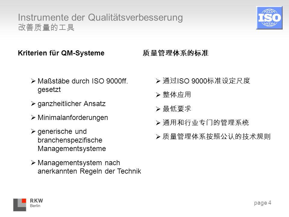 page 4 Kriterien für QM-Systeme  Maßstäbe durch ISO 9000ff. gesetzt  ganzheitlicher Ansatz  Minimalanforderungen  generische und branchenspezifisc