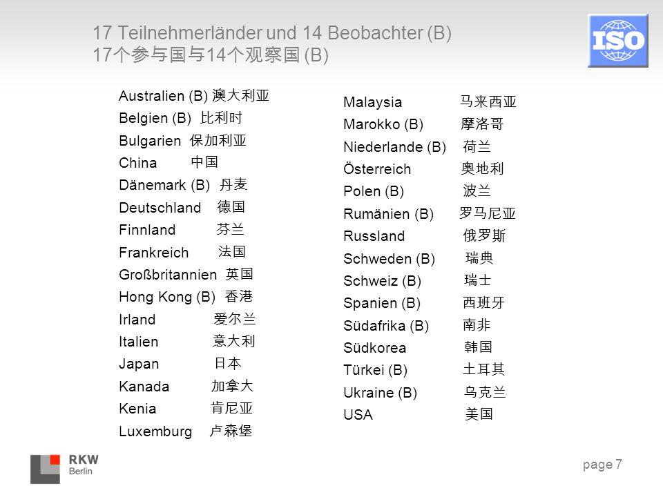 17 Teilnehmerländer und 14 Beobachter (B) 17 个参与国与 14 个观察国 (B) Australien (B) 澳大利亚 Belgien (B) 比利时 Bulgarien 保加利亚 China 中国 Dänemark (B) 丹麦 Deutschland