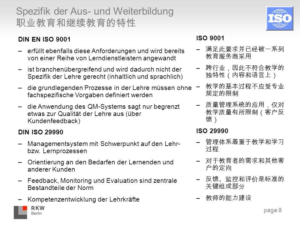 page 8 Spezifik der Aus- und Weiterbildung 职业教育和继续教育的特性 DIN EN ISO 9001 –erfüllt ebenfalls diese Anforderungen und wird bereits von einer Reihe von Le