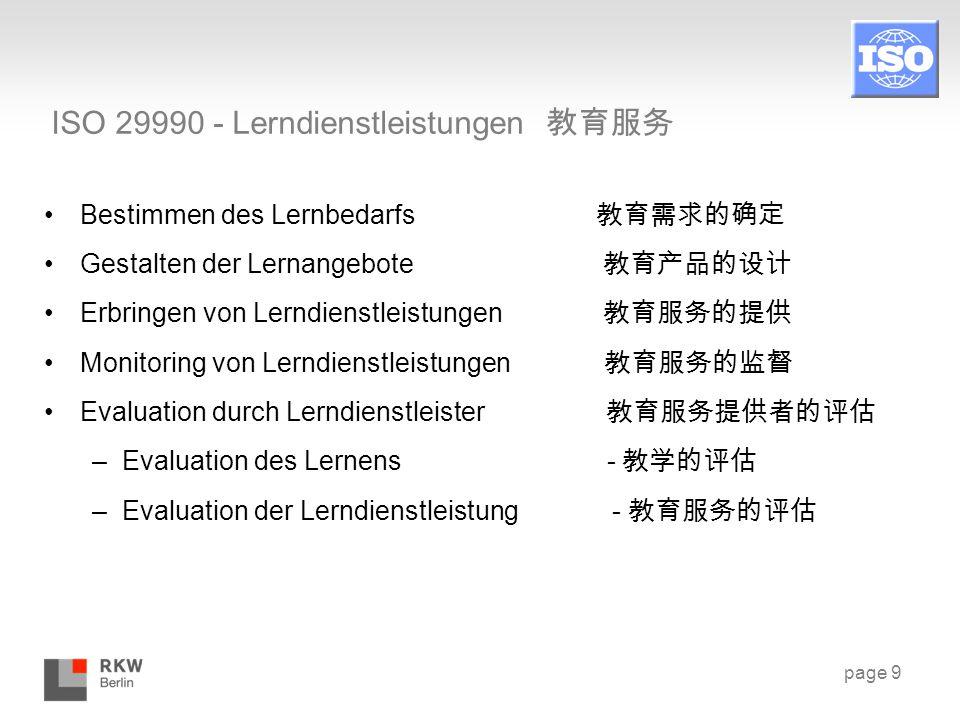 page 9 ISO 29990 - Lerndienstleistungen 教育服务 Bestimmen des Lernbedarfs 教育需求的确定 Gestalten der Lernangebote 教育产品的设计 Erbringen von Lerndienstleistungen 教