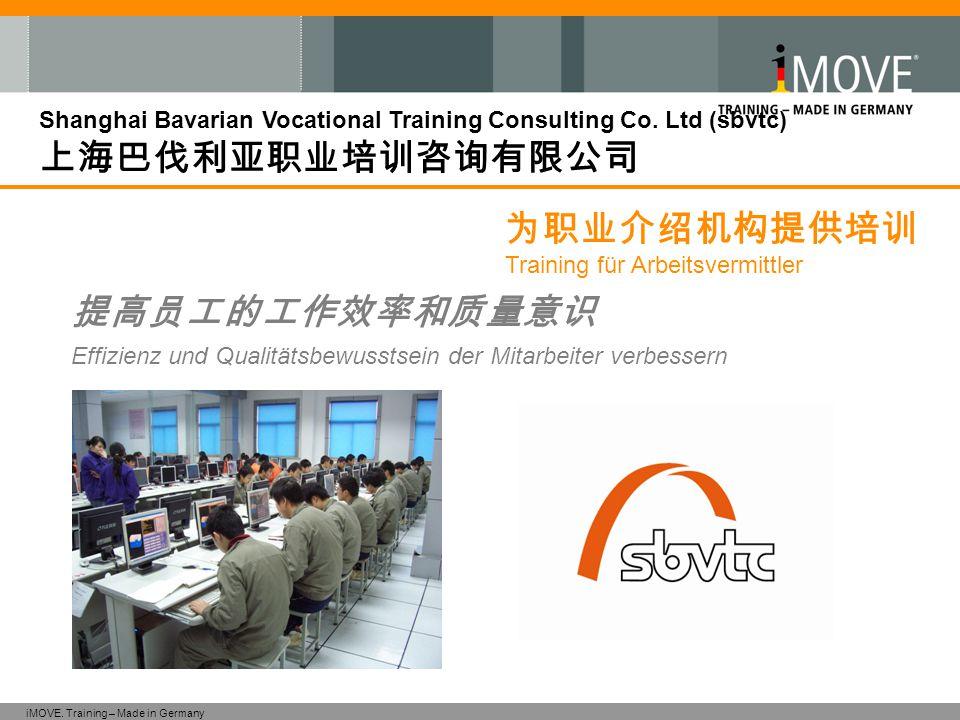 iMOVE. Training – Made in Germany Shanghai Bavarian Vocational Training Consulting Co. Ltd (sbvtc) 上海巴伐利亚职业培训咨询有限公司 提高员工的工作效率和质量意识 Effizienz und Quali