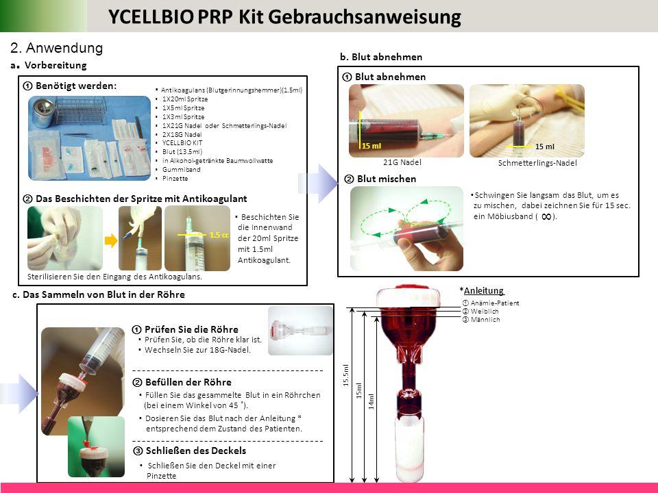 YCELLBIO PRP Kit Gebrauchsanweisung b. Blut abnehmen ① Blut abnehmen 21G Nadel Schmetterlings-Nadel 15 ml ▪ Schwingen Sie langsam das Blut, um es zu m