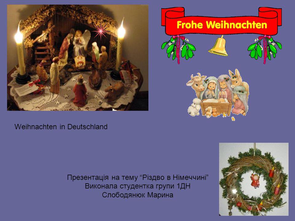"""Weihnachten in Deutschland Презентація на тему """"Різдво в Німеччині"""" Виконала студентка групи 1ДН Слободянюк Марина"""