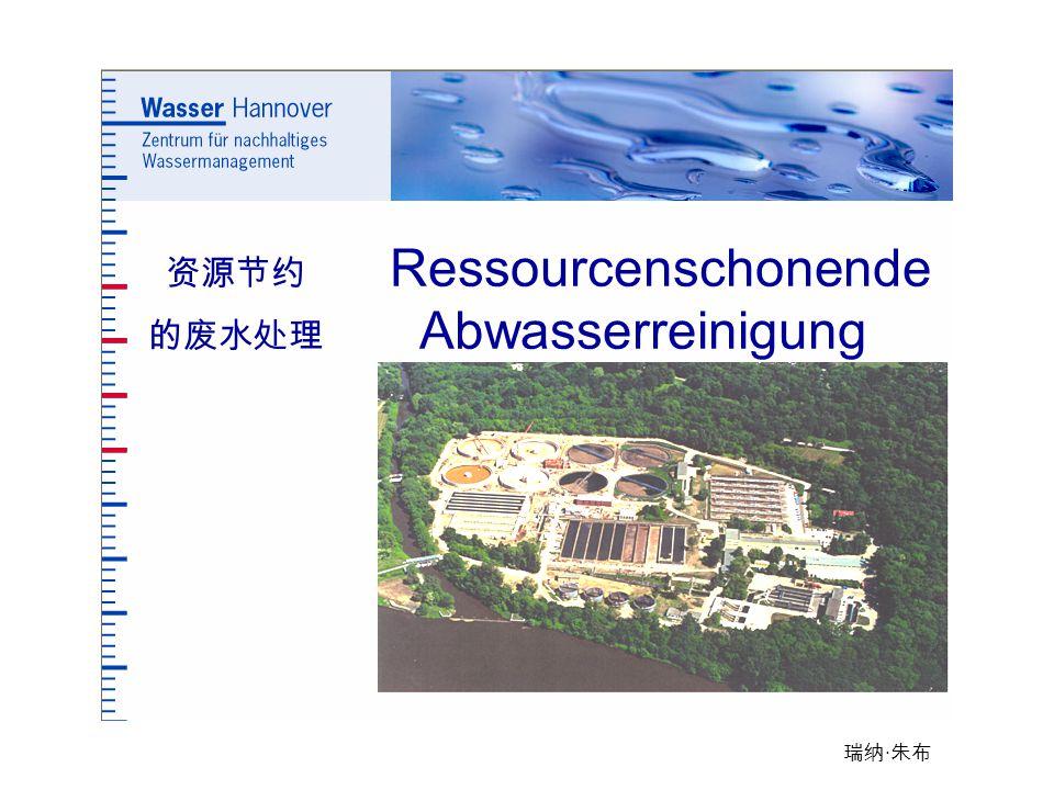 瑞纳 · 朱布 Ressourcenschonende Abwasserreinigung 资源节约 的废水处理
