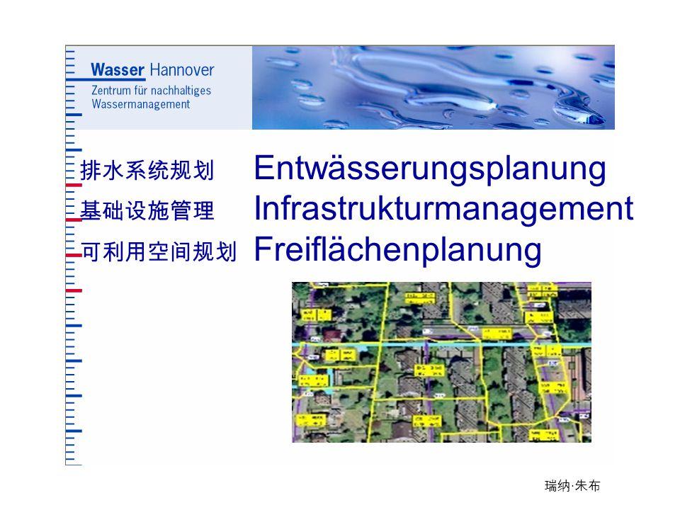 瑞纳 · 朱布 Entwässerungsplanung Infrastrukturmanagement Freiflächenplanung 排水系统规划 基础设施管理 可利用空间规划