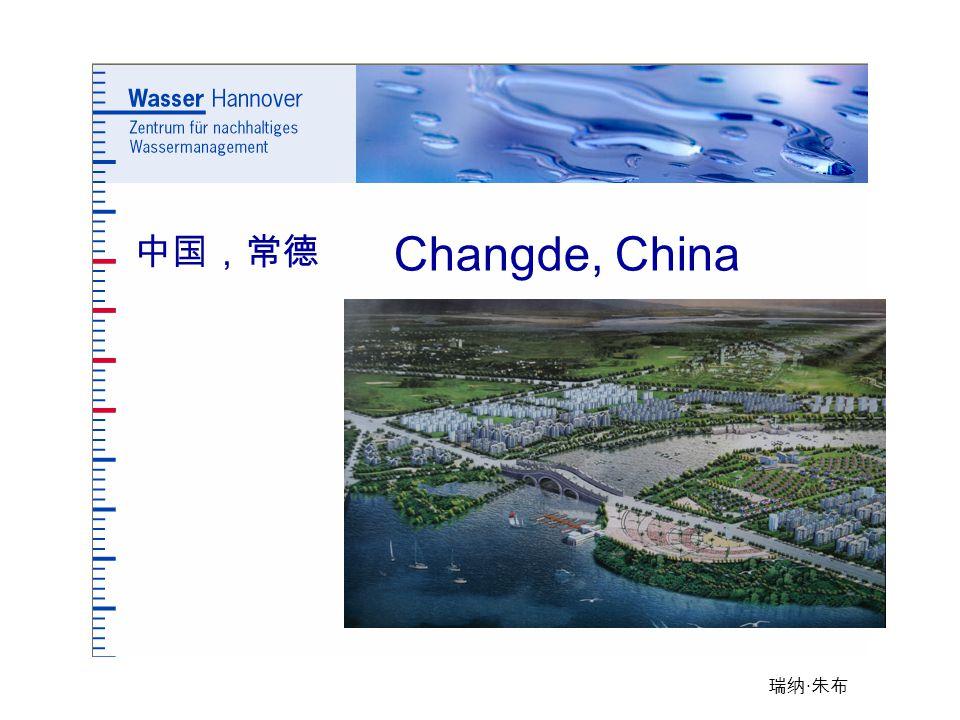 瑞纳 · 朱布 Changde, China 中国,常德