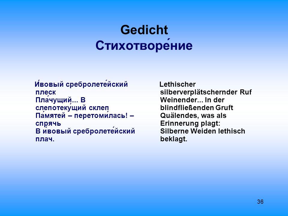 37 Gedicht Стихотворе́ние На пле́чи – сребро-седы́м плащо́м Ста́рческим, сребро-сухи́м плющо́м На пле́чи – перетоми́лась.