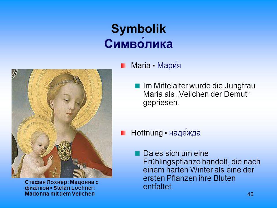 47 Symbolik Cимволика Liebe ▪ любовь Weil Götter und Menschen die Veilchen liebten, wurde es selbst zu einem Liebessymbol erkoren.