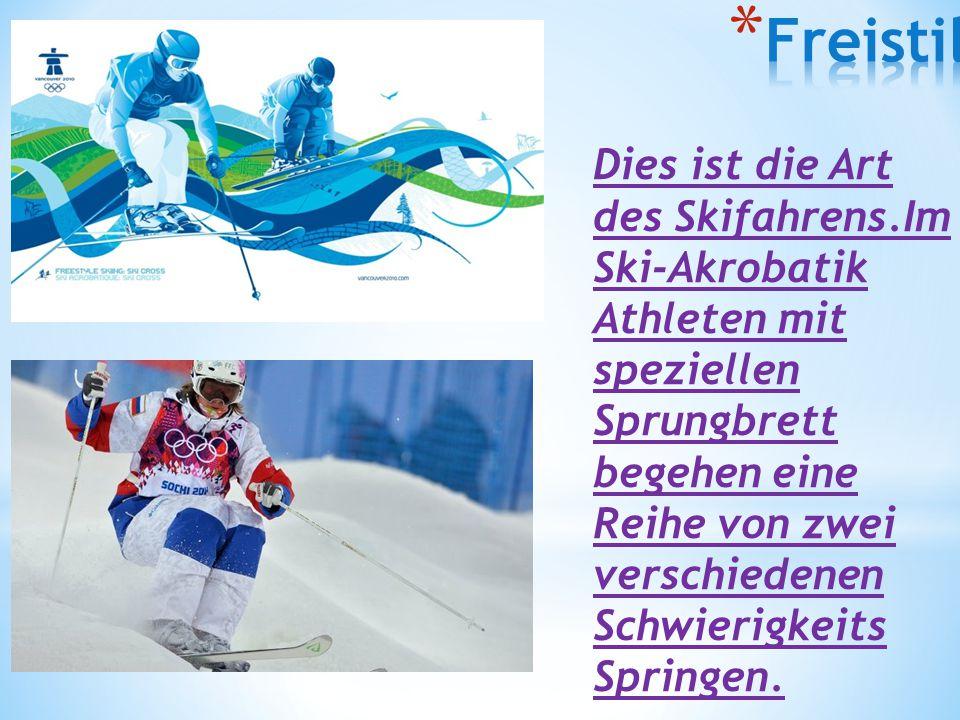 Dies ist die Art des Skifahrens.Im Ski-Akrobatik Athleten mit speziellen Sprungbrett begehen eine Reihe von zwei verschiedenen Schwierigkeits Springen