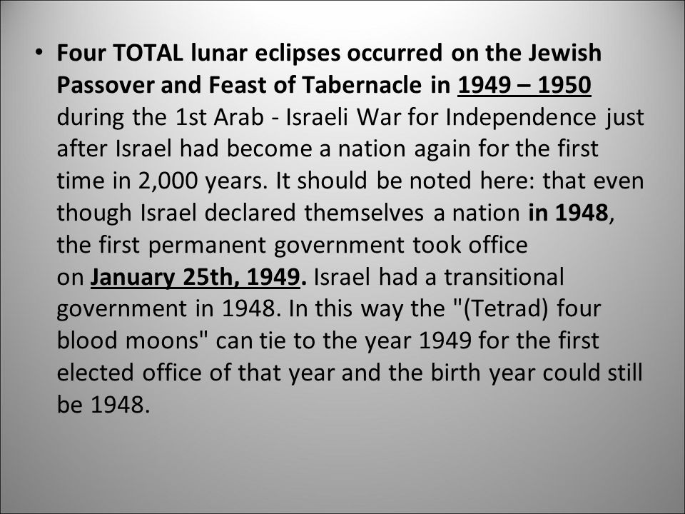 Four TOTAL lunar eclipses occurred on the Jewish Passover and Feast of Tabernacle in 1967 – 1968 coinciding with the 6 DayWar when Israel recaptured Jerusalem.