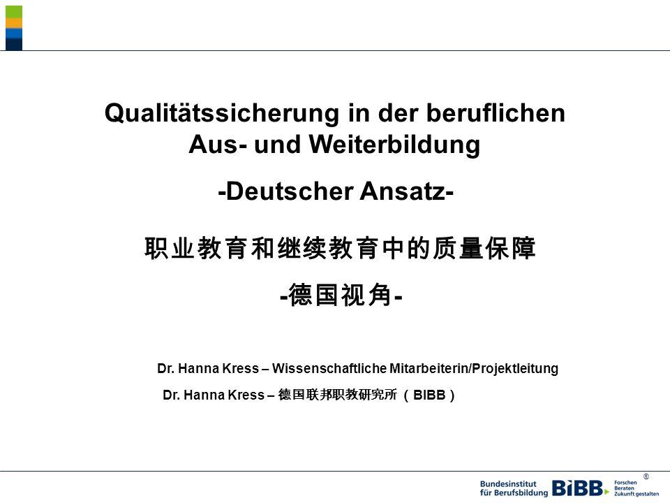 ® Qualitätssicherung in der beruflichen Aus- und Weiterbildung -Deutscher Ansatz- Dr.