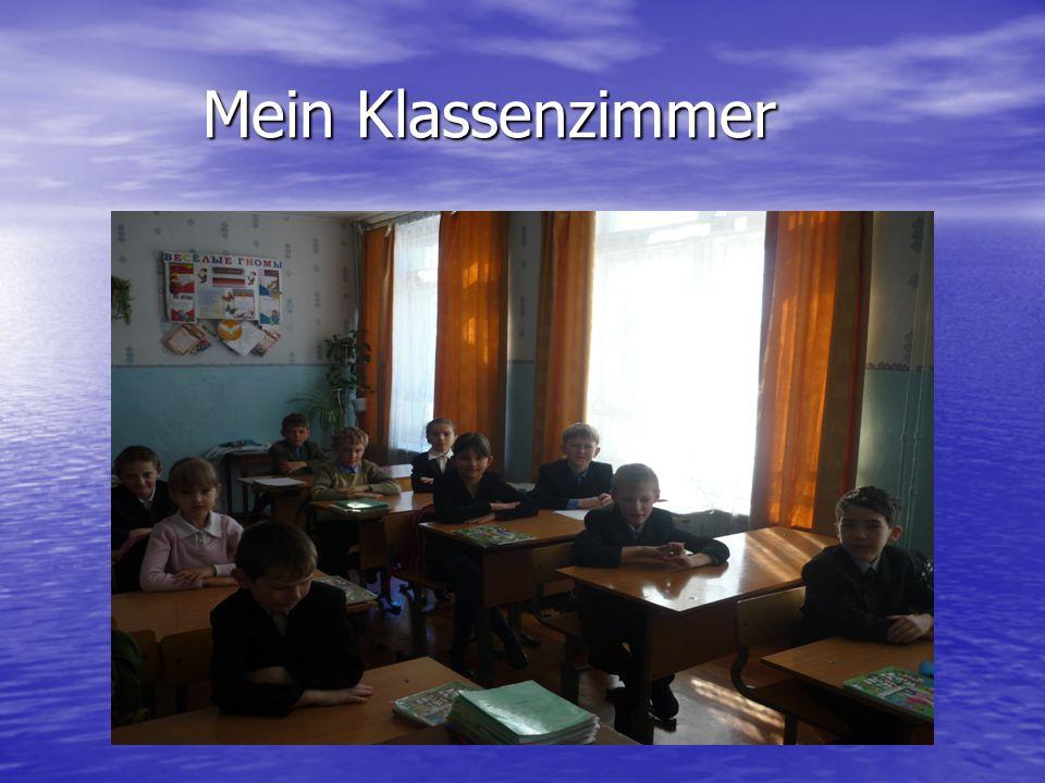 Mein Klassenzimmer Mein Klassenzimmer