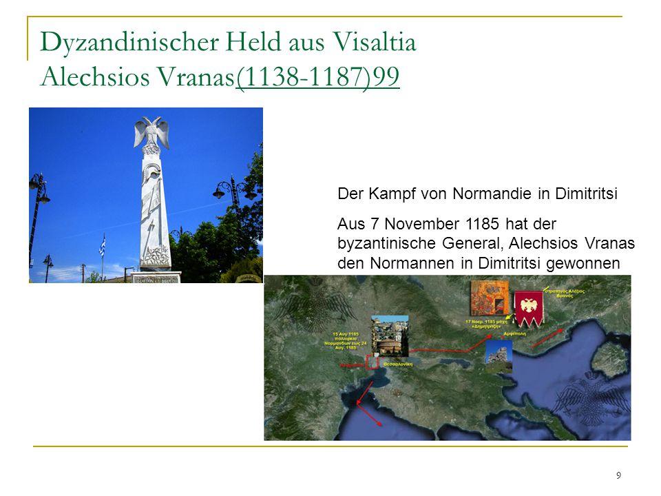 9 Dyzandinischer Held aus Visaltia Alechsios Vranas(1138-1187)99 Der Kampf von Normandie in Dimitritsi Aus 7 November 1185 hat der byzantinische General, Alechsios Vranas den Normannen in Dimitritsi gewonnen