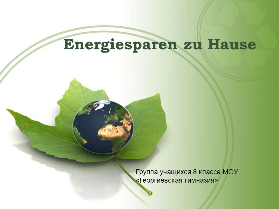 Energiesparen  Jedes Gerät braucht Nahrung