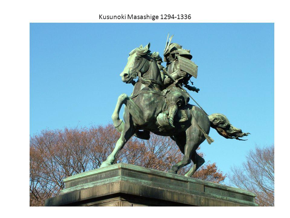 Kusunoki Masashige 1294-1336