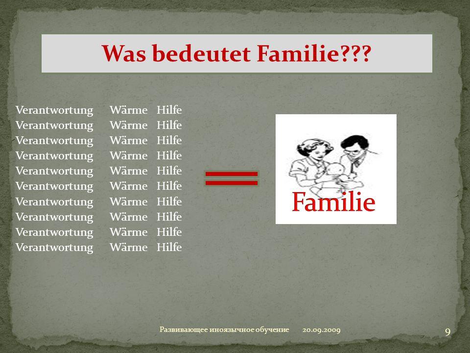 Verantwortung Wärme Hilfe Was bedeutet Familie??? 20.09.2009 9 Развивающее иноязычное обучение