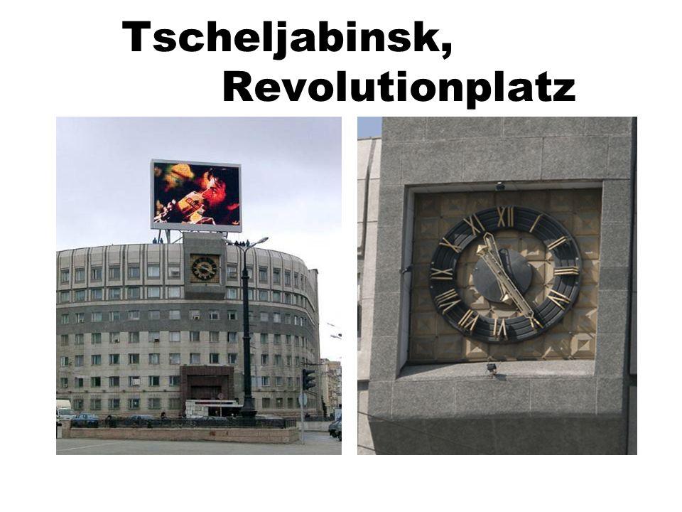 Tscheljabinsk, Revolutionplatz