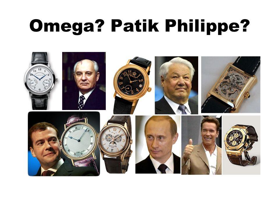 Omega? Patik Philippe?