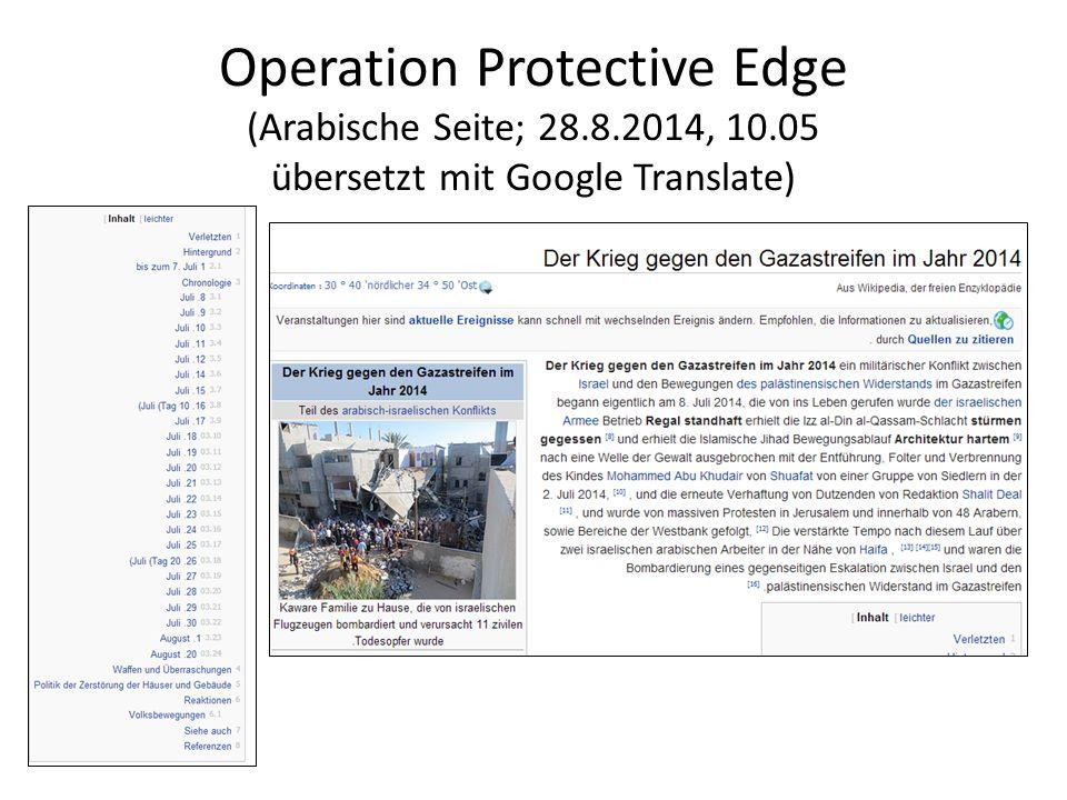 Operation Protective Edge (Arabische Seite; 28.8.2014, 10.05 übersetzt mit Google Translate)