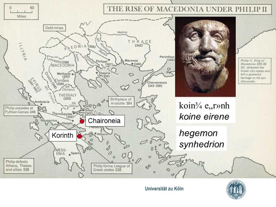 "Chaironeia Korinth koin¾ e""r»nh koine eirene hegemon synhedrion"