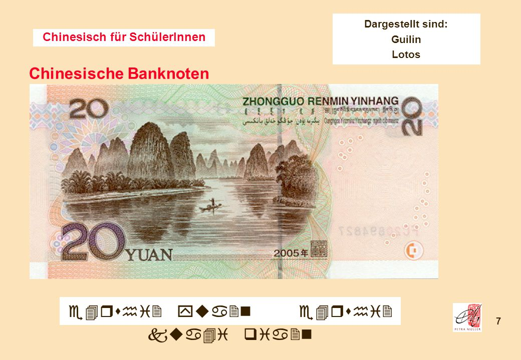 Chinesisch für SchülerInnen 7 Chinesische Banknoten e4rshi2 yua2n e4rshi2 kua4i qia2n Dargestellt sind: Guilin Lotos