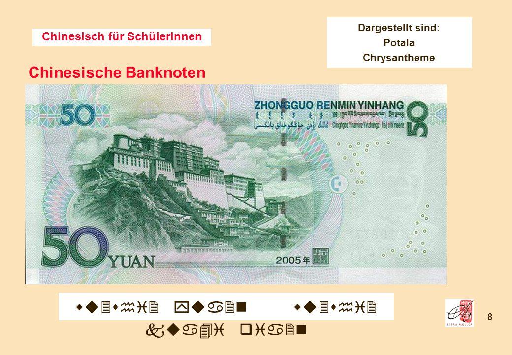 Chinesisch für SchülerInnen 9 Chinesische Banknoten Yi1bai3 yua2n yi1ba3i kua4i qia2n