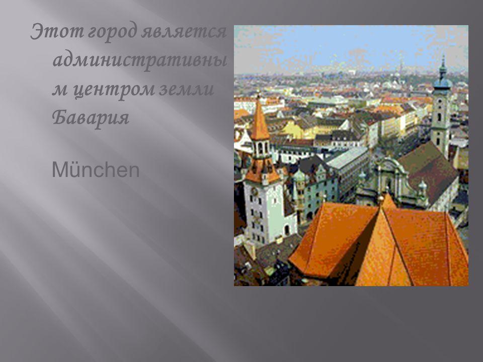 Welche Stadt ist die Hauptstadt von Österreich.