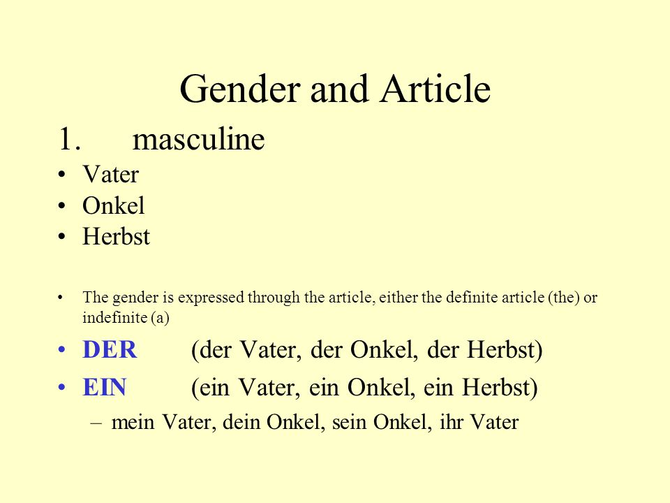 Gender and Article 1.