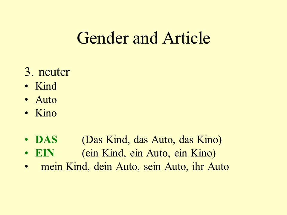 Gender and Article 3.