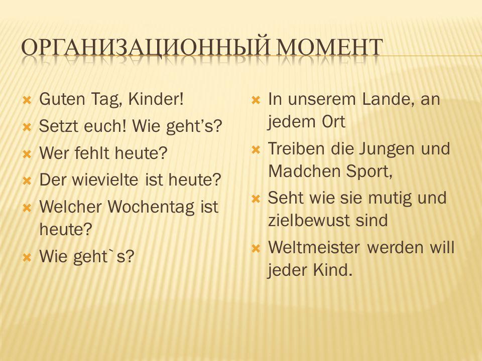  Unser Thema heißt  Im gesunden Körper- gesunder Geist Also, heute lernen wir neue Wörter und Wortgruppen gebrauchen und machen wir mit den deutschen Sprichwörtern bekannt.