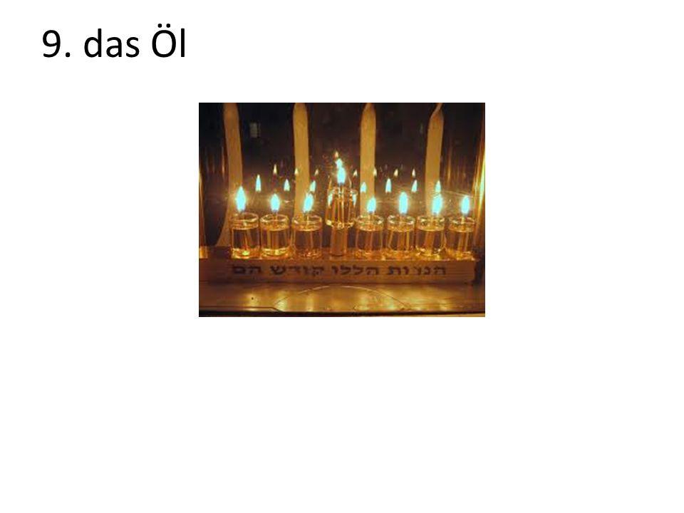 9. das Öl