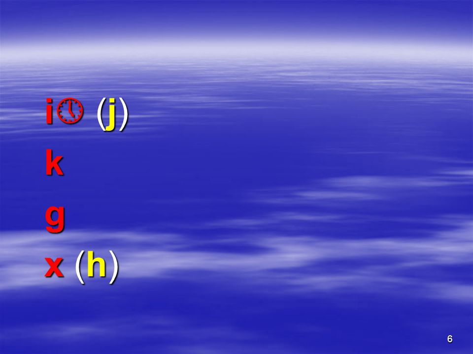 7  palatal ń (nj, њ) ĺ (lj, љ) ć (t  ç) đ (  ) j (i  )