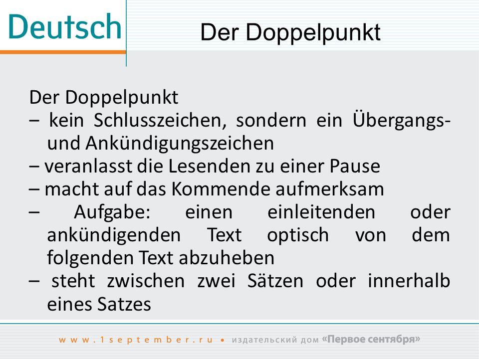 Zusammenfassungen und Schlussfolgerungen ‒ Der Doppelpunkt kündigt Zusammenfassungen und Schlussfolgerungen an.
