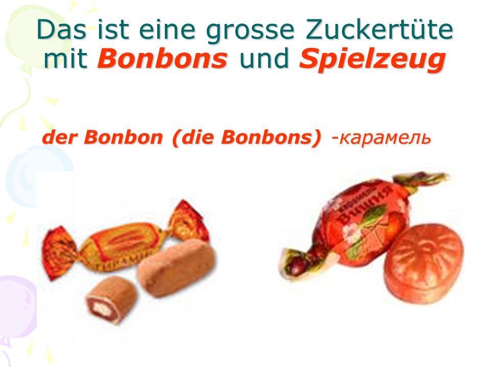 Das ist eine grosse Zuckertüte mit Bonbons und Spielzeug der Bonbon (die Bonbons) -карамель