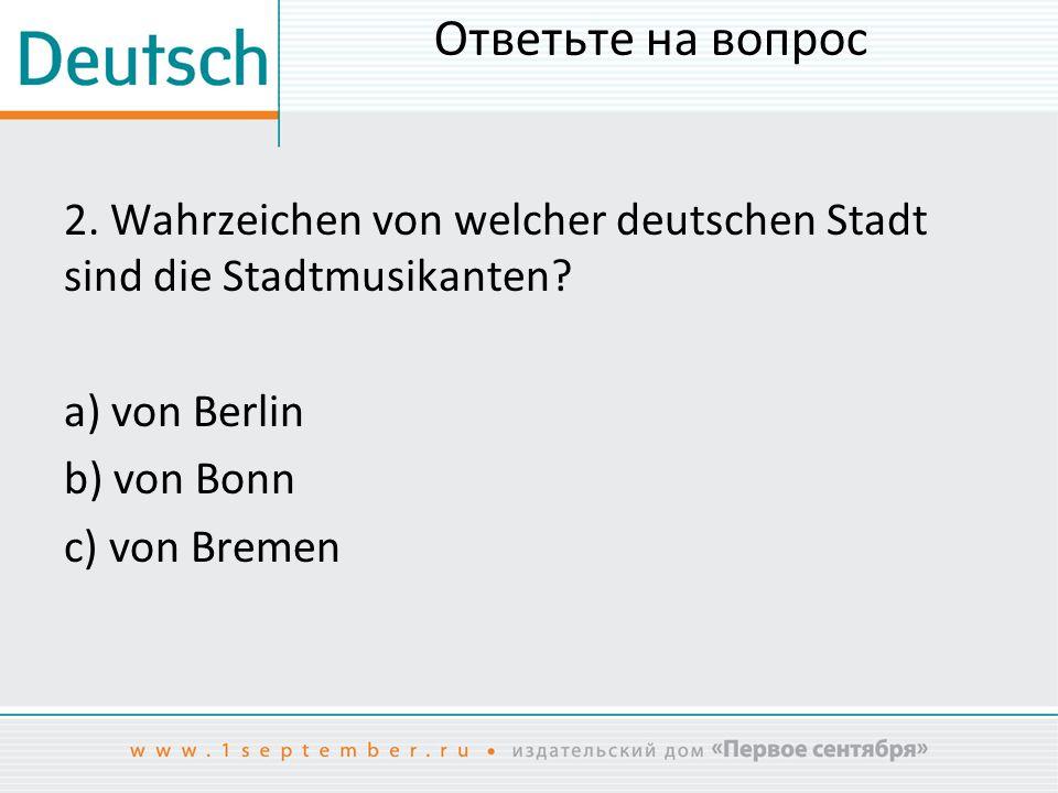 Ответьте на вопрос 3. Die Deutschen feiern Weihnachten am... Dezember. a) 6. b) 22. c) 25. d) 31.