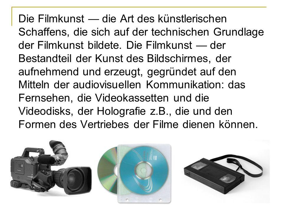 Die Filmkunst — die Art des künstlerischen Schaffens, die sich auf der technischen Grundlage der Filmkunst bildete.