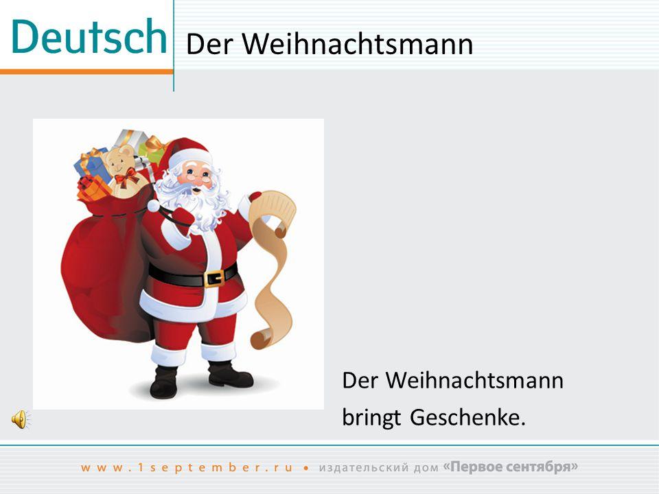 Der Weihnachtsmann bringt Geschenke.