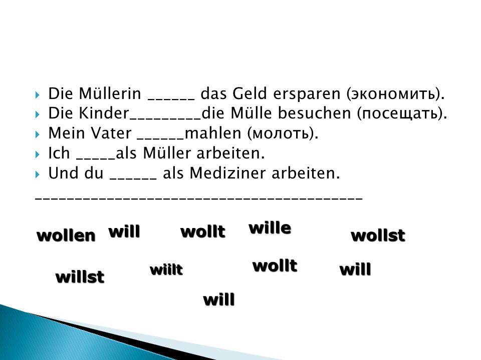  Die Müllerin ______ das Geld ersparen (экономить).
