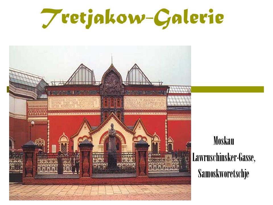 Der Gründer der Galerie - der Moskauer Kaufmann Pawel Michailowitsch Tretjakow (1832-1898)