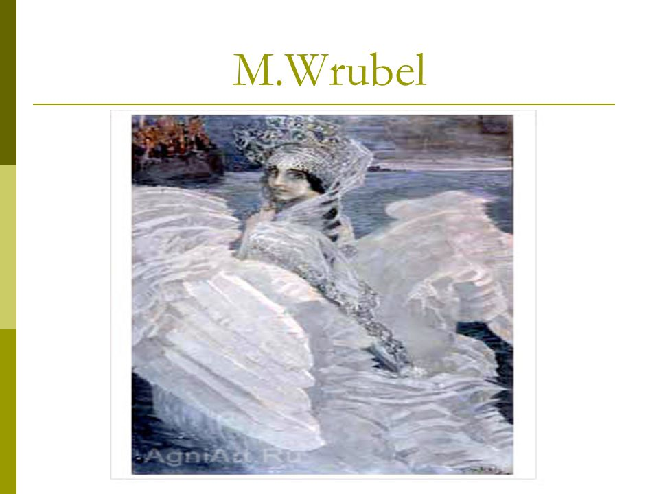 M.Wrubel