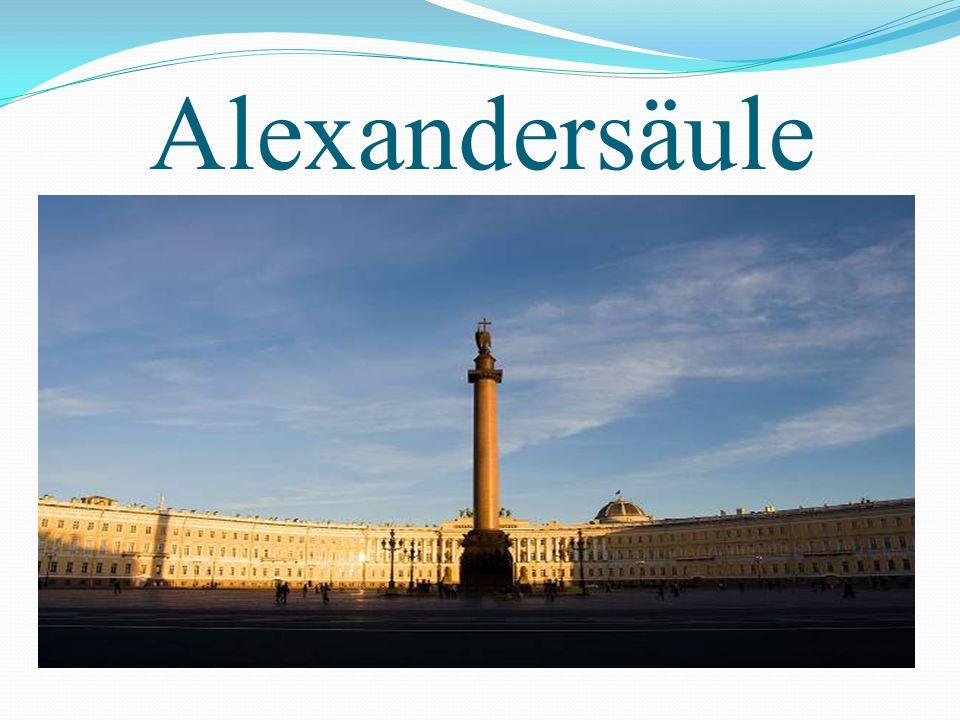 Alexandersäule