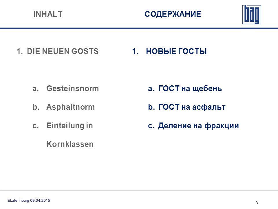 3 1.DIE NEUEN GOSTS a.Gesteinsnorm b.Asphaltnorm c.Einteilung in Kornklassen 1.НОВЫЕ ГОСТЫ a.ГОСТ на щебень b.ГОСТ на асфальт c.Деление на фракции