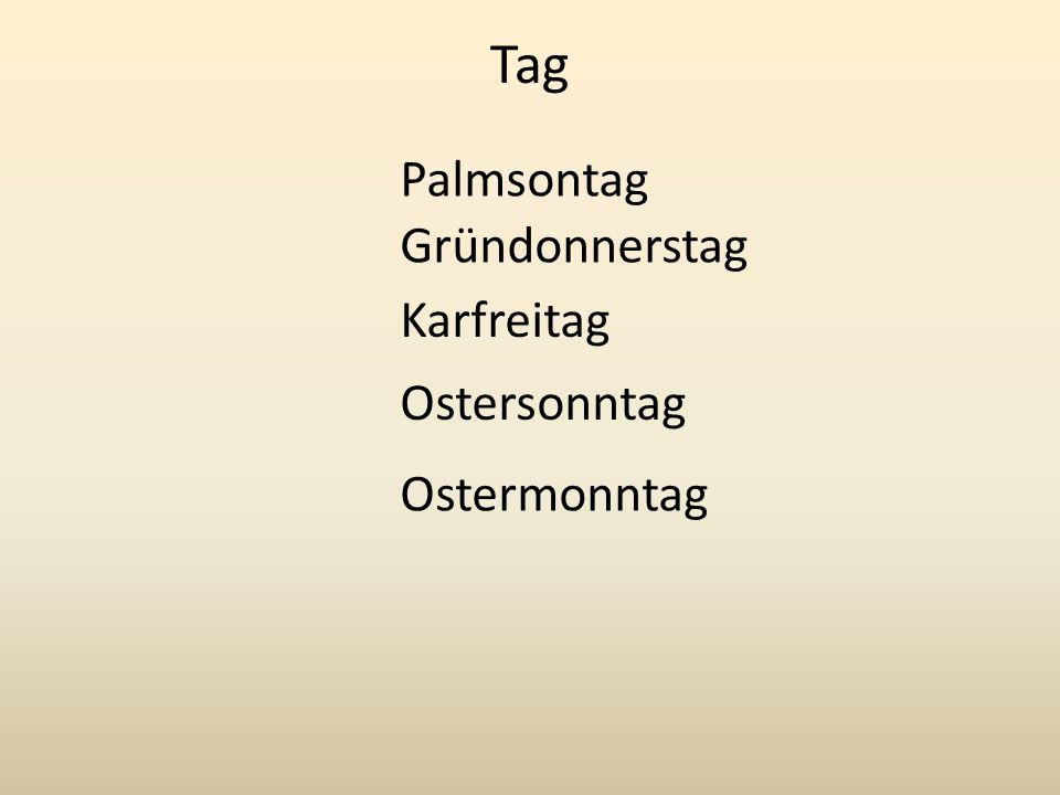Пасхальное дерево (Osterbaum)