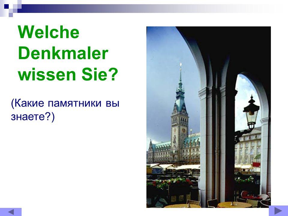 Hamburg ist ein Stadtstaat.